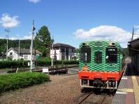 train-14-3-motegi2-s.JPG