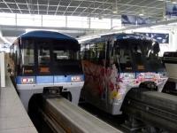 trains-1025-1043-hanedakukokokusaisenbiru-s.JPG