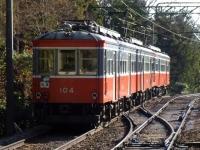 train-104-oohiradai2-s.JPG