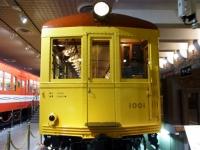 train-1001-2-s.JPG