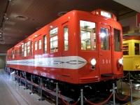 train-301-s.JPG