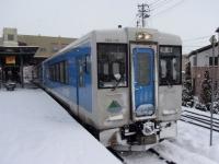 train-101-10-sagae-s.JPG