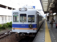 train-2272-wakayama-s.JPG
