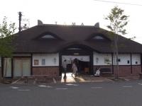 eki-kishi-s.JPG