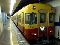 train-8081-yodobashi-s.JPG