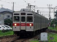 train-8502-obuse-s.JPG