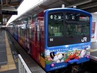 train-201-nishi9jo2-s.JPG