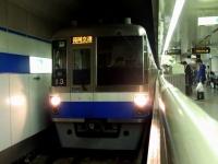 train-1000-fukuokakuko-s.JPG