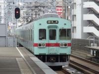 train-5527-yakuin-s.JPG