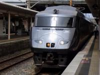 train-787-akama-s.JPG