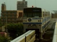 train-1000-02-moritsune.JPG