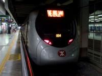 train-SP1900-HungHom2-s.JPG