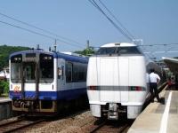 trains-NT201-683-wakuraonsen-s.JPG
