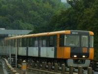 train-6610-s.JPG
