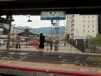eki-name-katsuragawa-s.JPG